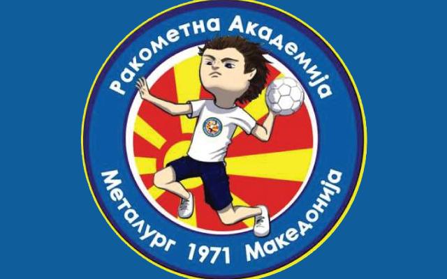 Младински ракометен турнир во Куманово