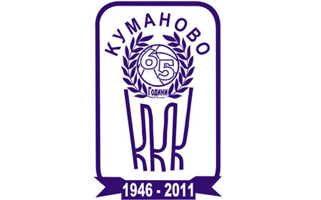 Соколи се првиот противник на Куманово во Супер-купот