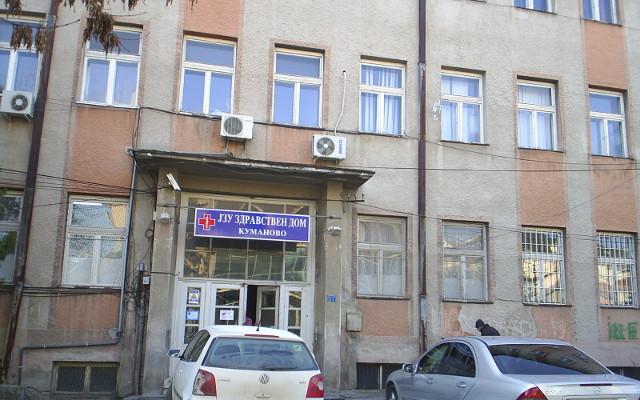 Вo Куманово одбиле да прегледаат пациент со хепатит Ц