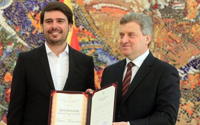 Кумановецот Даниел Денковски е најдобар млад научник