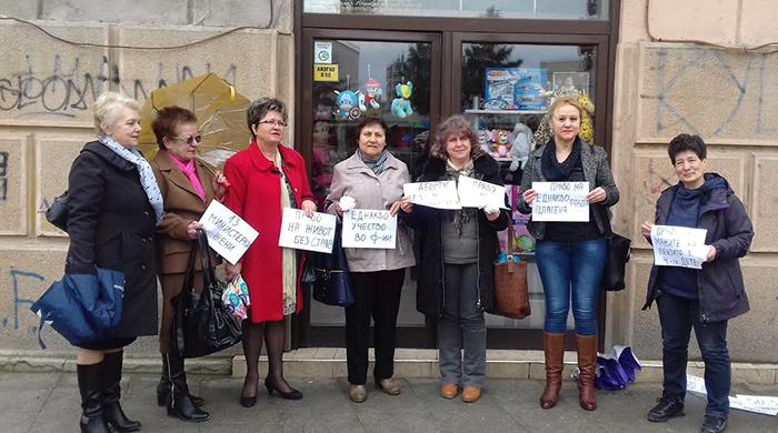 Марш за родова рамноправност во Куманово