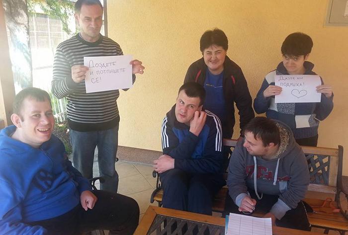 Порака наша собира потписи за подршка на лицата со попреченост