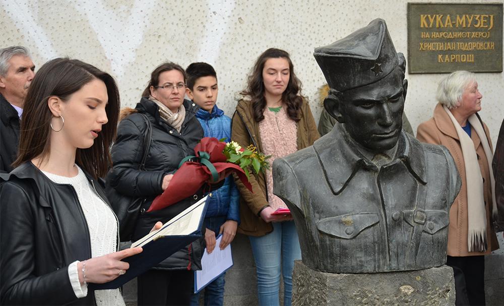 Одбележани 74 години од смртта на Карпош