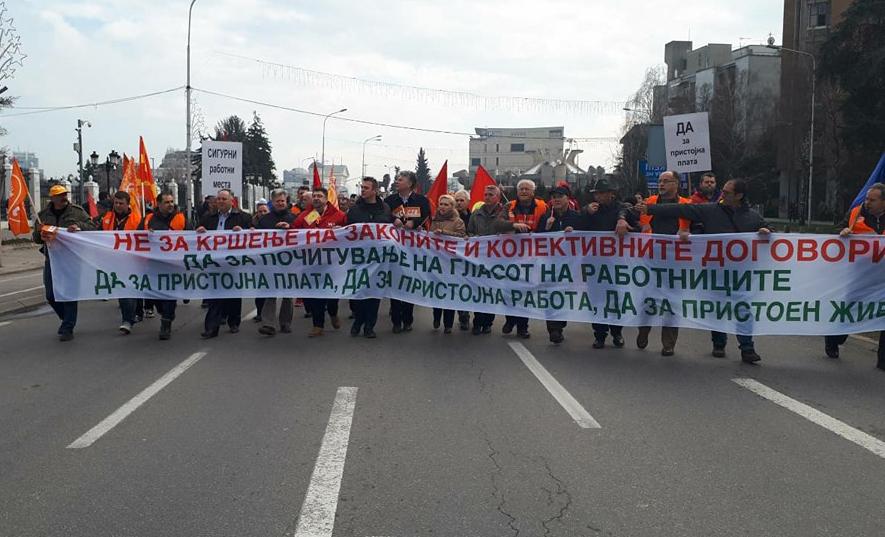 СОНК протестираше пред Владата