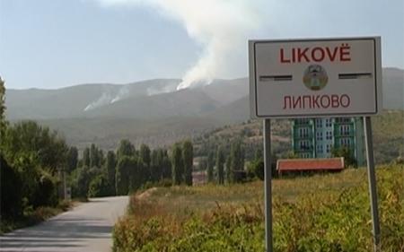 1,7 милиони евра за реконструкција на патот Ропаљце-Матејче-Липково