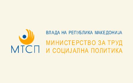 Четврток-Водици неработен за православните