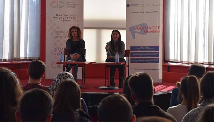 Се одржа панел дискусија за родова еднаквост
