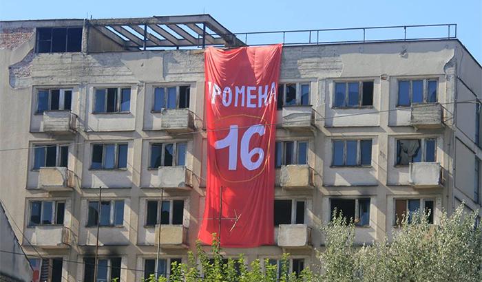 Герила акција на Левица: Црвено платно на зградатa на Кристал