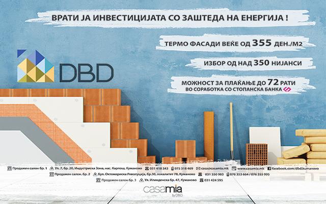 ДБД со голема понуда за термо фасади