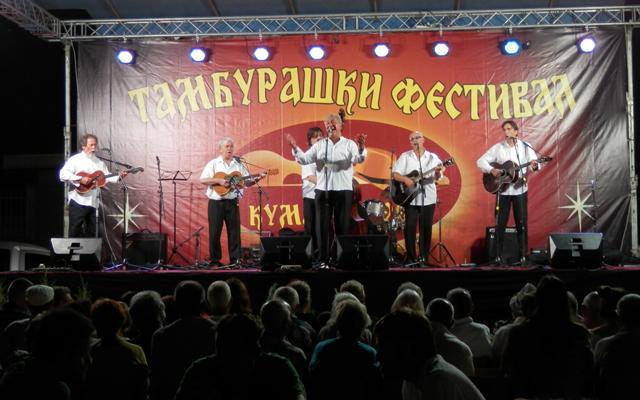 Започна Меѓународниот тамбурашки фестивал во Куманово