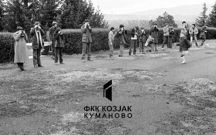 Започнува Арт-фото школата на Козјак