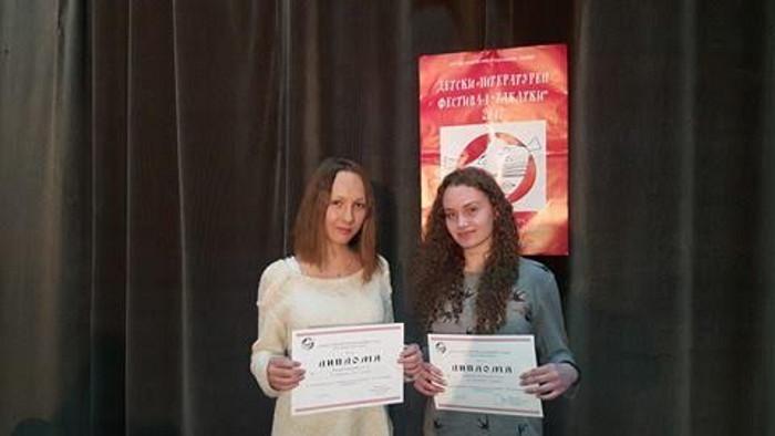 """Ученички наградени на литературниот фестивал """"Ракатки"""""""