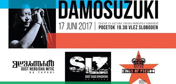 """Дaмо Сузуки од групата """"Кен"""" со концерт во Куманово"""