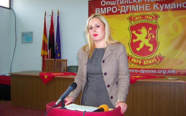 Емилија Трајковска нова претседателка на жените во ВМРО - ДПМНЕ