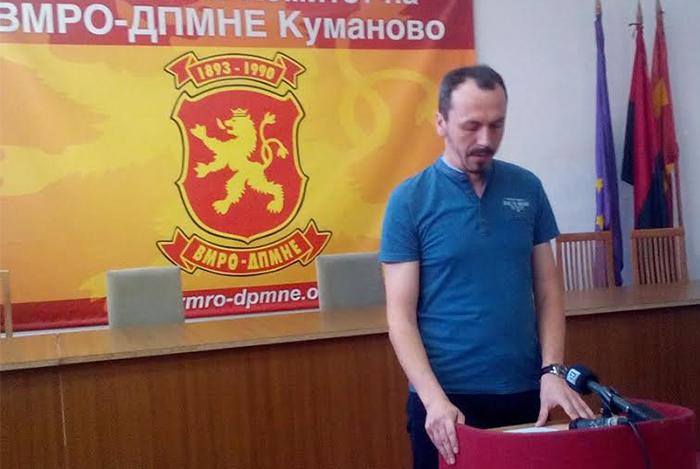 Каде е ветената индустриска зона во Речица, прашува ВМРО-ДПМНЕ