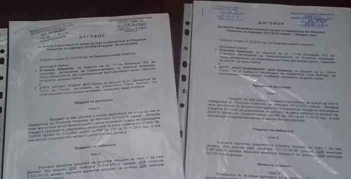 Дамјановски:Договорот за зимско одржување на улиците е потпишан во декември