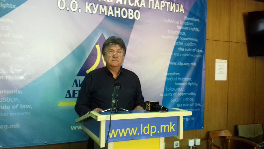 ЛДП ги повика граѓаните да гласаат за коалицијата на СДСМ