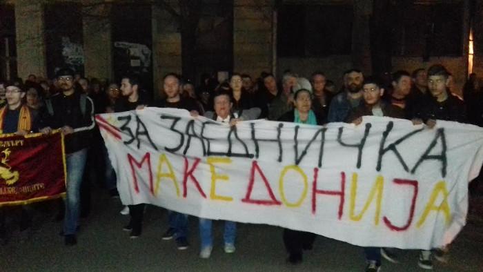 """Инцидент на протестот """"За заедничка Македонија"""" во Куманово"""