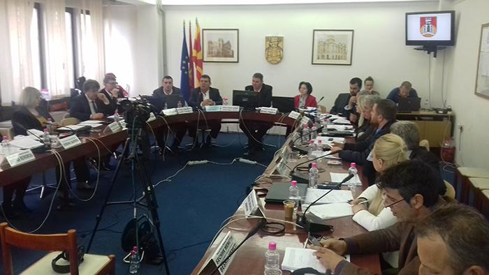 Шеесет и седма седница на Совет на Општина Куманово