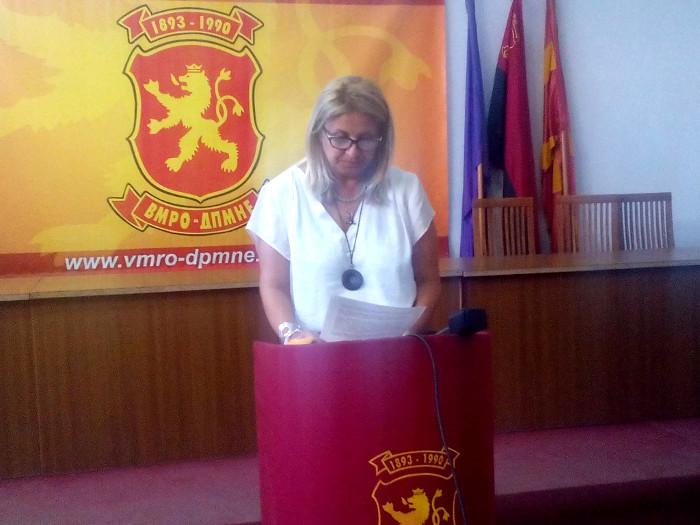 Советот да расправа за стратегијата за мигранти, бара ВМРО-ДПМНЕ