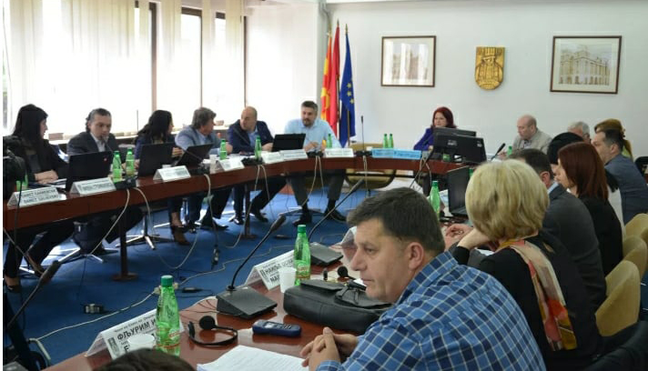 Куманово доби уште едно јавно претпријатие
