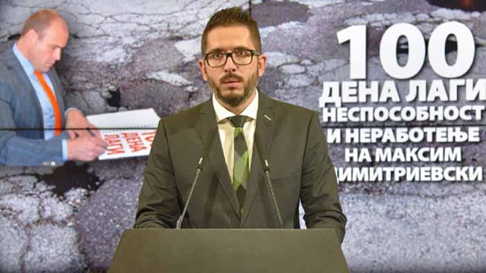 Димитриевски за 100 дена не реши ни еден проблем во Општината, обвини ВМРО-ДПМНЕ
