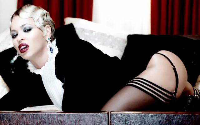 Бијонсе секси како никогаш до сега