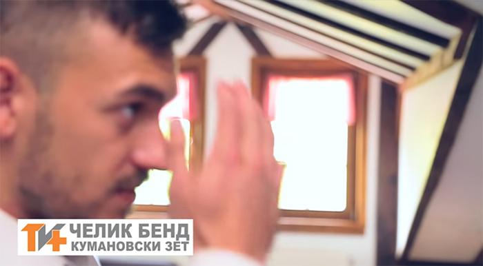 """""""Челик бенд"""" ја промовираше песната """"Кумановски зет"""""""