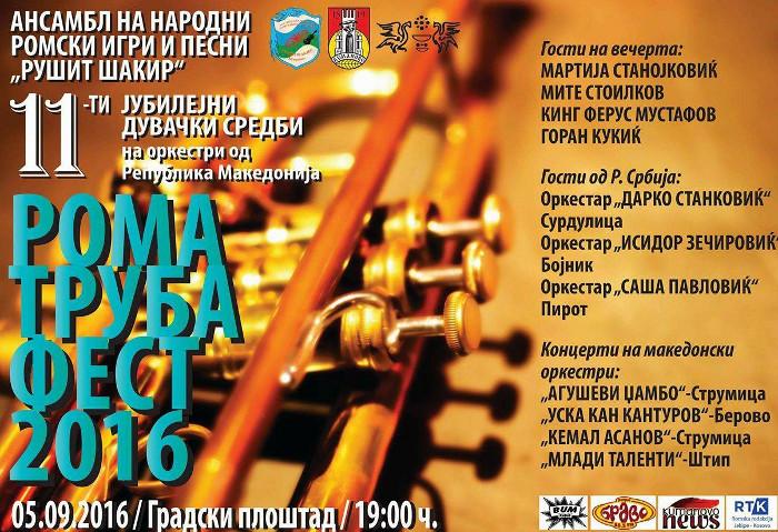 """""""Рома труба фест"""" вечерва на градскиот плоштад во Куманово"""