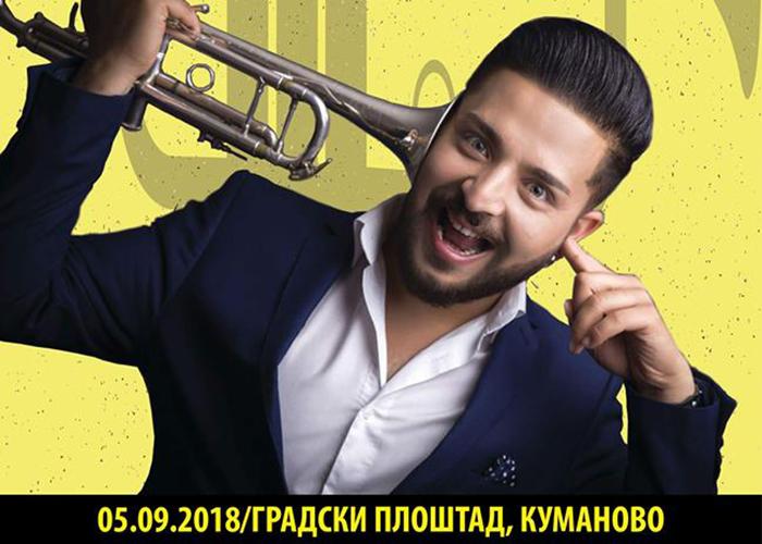 """""""Рома-труба фест"""" по 13 пат во Куманово"""