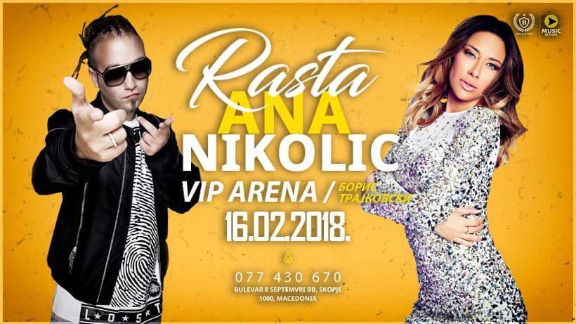 Ана Николиќ и Раста одржуваат концерт во Скопје, Тајзи и Спејко специјални гости