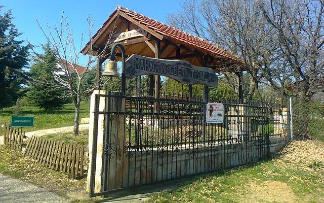 """Манастирот """"Света Троица"""" го заживеа Скачковце"""