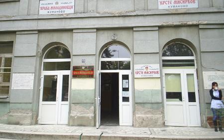 """""""Браќа Миладиновци"""" - од """"изгорена школа"""" до престижно училиште"""