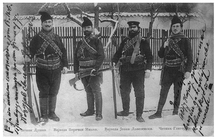Куманово и Кумановско пред Балканските војни 2 - четничко движење