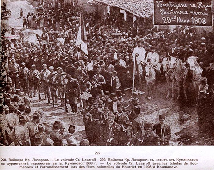 [Image: kumanovo-po-ilinden-1.jpg]