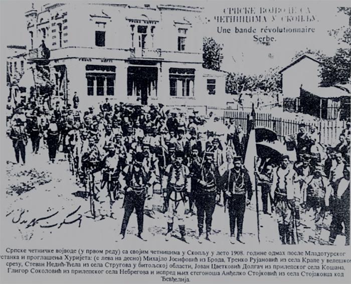 [Image: kumanovo-po-ilinden-3.jpg]